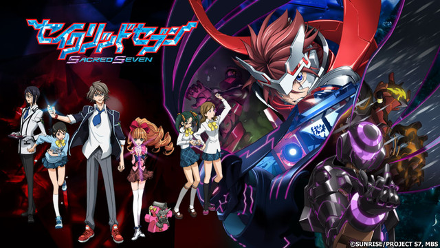 Sacred Seven Batch Subtitle Indonesia