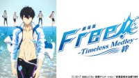 Free!: Timeless Medley - Kizuna BD Subtitle Indonesia
